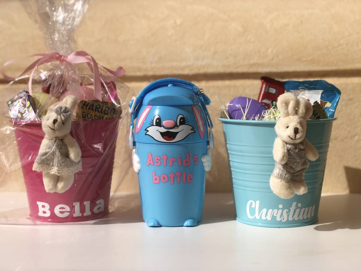 Easter gifts british mums easter gifts negle Gallery