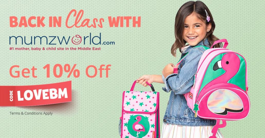 Be Back to School ready this September with Mumzworld