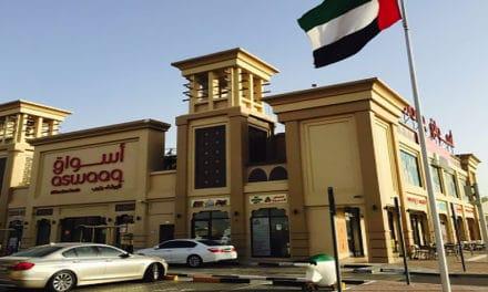 AL BARSHA SOUTH, Dubai