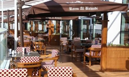 British Mums Get Ready, Reem Al Bawadi Will Open In Dubai Motor City This February
