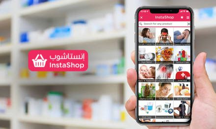 InstaShop now brings the pharmacy to you!