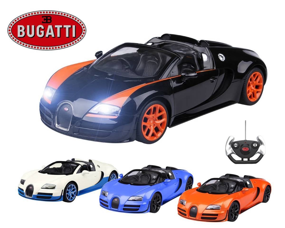 bugatti veyron remote control car - british mums